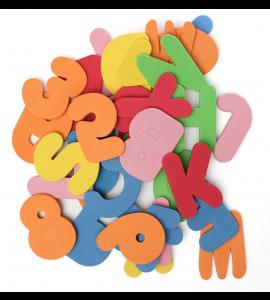 Letras e Números em Borracha